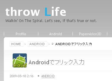 androidflick.jpg