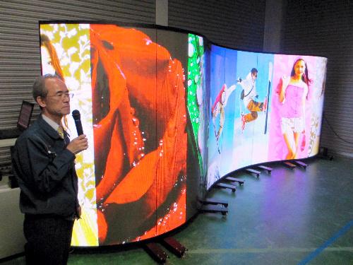 篠田プラズマが事業停止 曲がる大画面ディスプレー開発