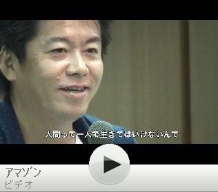 ゼロ堀江さん動画