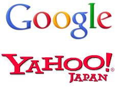 googleyahoo